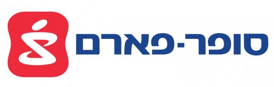 לוגו סופר פארם